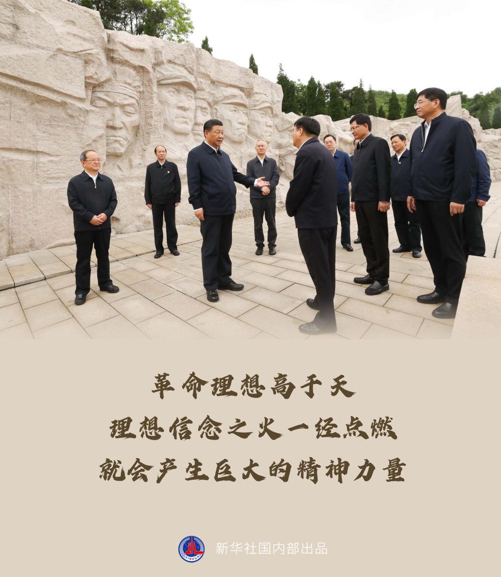 """让人民生活幸福是""""国之大者""""--习近平赴广西考察调研金句来了!"""